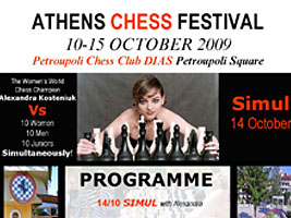 World Chess Champion and Chess Queen Alexandra Kosteniuk will give a chess simul in Athens