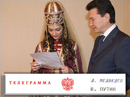 World Champion Alexandra Kosteniuk received telegrams from Putin and from Medvedev