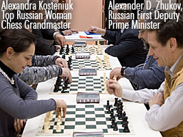 Chess Grandmaster Alexandra Kosteniuk is playing the world chess blitz championship qualifyer in Moscow
