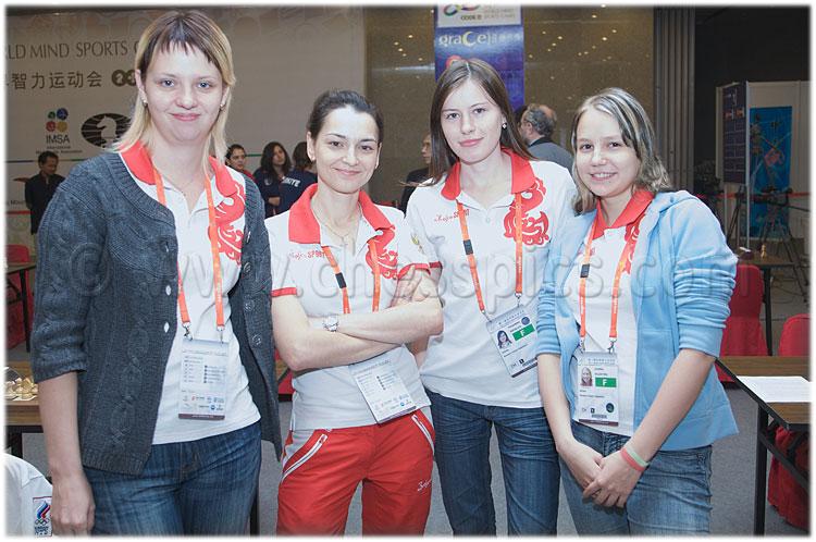 20081013_58MindSportsGamesBeijing08