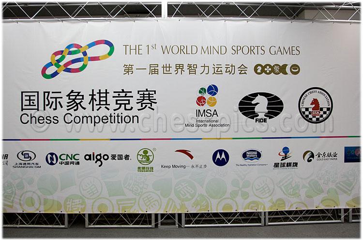 20081014_224MindSportsGamesBeijing08