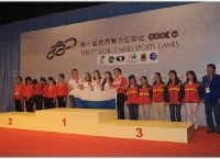 20081014_257MindSportsGamesBeijing08
