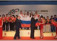 20081014_267MindSportsGamesBeijing08