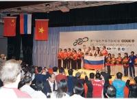20081014_280MindSportsGamesBeijing08