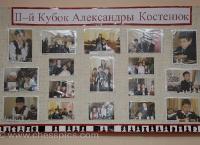 20081211_55