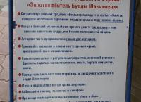 20081213_149