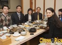 20081204_13KoreaChessFederation
