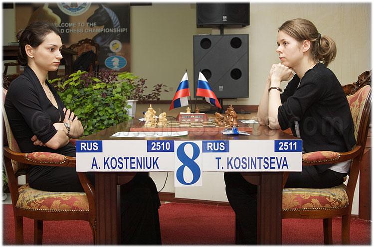 20080904_5-of-29Kosteniuk-TKosintseva