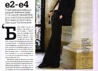 01-Vogue-Cover