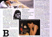 02-Vogue2