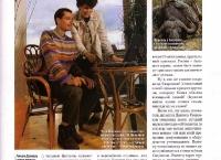 Gala  (September 2003, Russian)