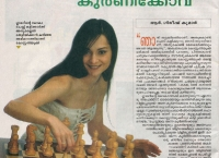 Mathrubhumi Sports Magazine  (December 2004, Malayalam)