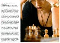 Sportweek2W