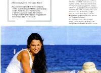 Sportweek3W