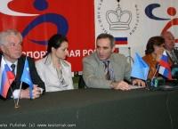 Belaya Ladya Conference + Simul