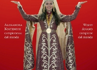 italiascacchistica11-08coverw