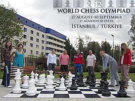The Russian Olympic chess team 2012