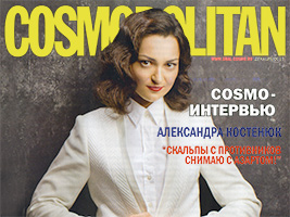 Chess Queen Alexandra Kosteniuk featured in Cosmopolitan Russia